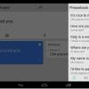 Google翻訳にイメージ翻訳モードが搭載