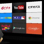 Chromecastアプリがバージョンアップ 『画面のキャスト』対応端末が拡大