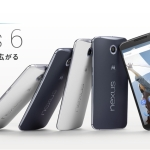 Nexus 6が日本でも発売開始 Google Playでは即売り切れ