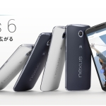 Y!mobileがNexus6のクラウドホワイトを12月19日に発売開始