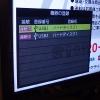 東芝REGZAの外付けHDDが重複して表示される件
