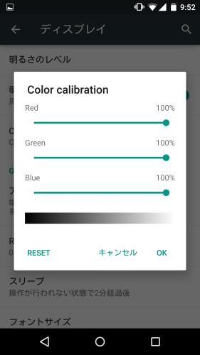 色の設定も可能