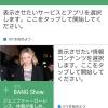 HTC J ONE HTL22 に Android 5.0.2 LollipopベースのカスタムROM『MaximusHD』をインストールしてみた