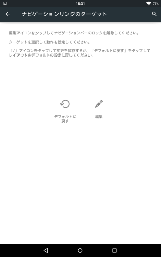 2015-02-17 09.31.20