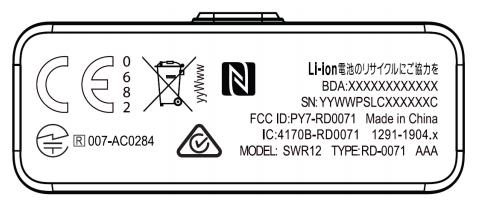 Sony-SmartBand-SWR12-FCC