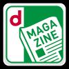 【2015年2月】dマガジン配信予定 for Googleカレンダー