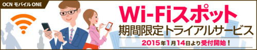 wifi_main